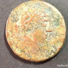 Monedas ibéricas: AS SAITI. Lote 225886915