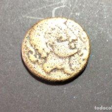 Monedas ibéricas: AS SALDUIE. Lote 225922796