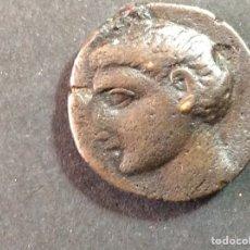 Monedas ibéricas: DIDALCO CARTAGONOVA. Lote 226400430