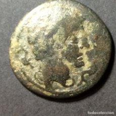 Monedas ibéricas: AS CELSE. Lote 227105640