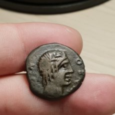 Monedas ibéricas: SEMIS OBULCO. Lote 227130905