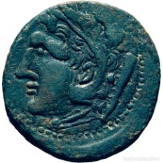 Monedas ibéricas: GADES (ACTUAL CÁDIZ) 200-100 A.C. Æ AS - HERAKLES / DOS ATUNES.. Lote 227197055