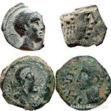 Monedas ibéricas: ESPAÑA ANTIGUA - LOTE DE CUATRO MONEDAS IBERICAS (LE5). Lote 227214240