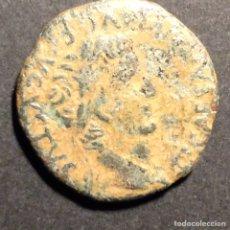 Monedas ibéricas: AS CASCANTUM. . REINADO DE TIBERIO. Lote 227647455