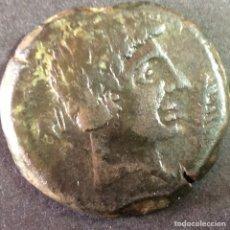Monete iberiche: AS CELIN. Lote 227934005