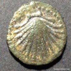 Monedas ibéricas: CUADRANTE ARSE. Lote 228674735