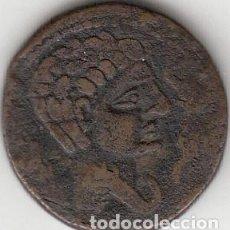 Monedas ibéricas: IBERICO: AS ILTIRTA / AB-1465. Lote 229204585