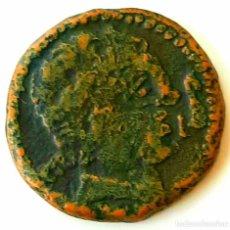 Monedas ibéricas: EKUALAKOS Y BASCUNES. AS Y DENARIO. Lote 230951815