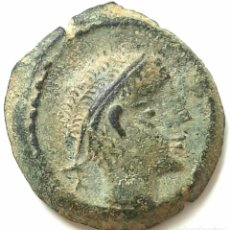 Monedas ibéricas: OBULCO. SÉMISES. Lote 230952220