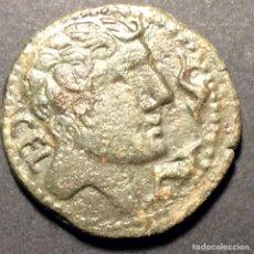 Monedas ibéricas: AS CELSE. Lote 232109805