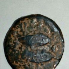 Monedas ibéricas: AGADIR - GADES - CADIZ - SIGLO I ANTES DE CRISTO - CUADRANTE. Lote 232156945