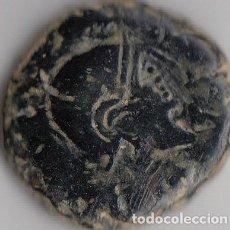 Monedas ibéricas: CARMONA. BONITO AS IBÉRICO (3'4 CM/33'7GR.). APROX. 80. A.C.. Lote 234388760