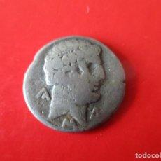 Monedas ibéricas: HISPANYA ANTIGUA. DENARIO DE TURIASO 120/20 AC.. Lote 236135825