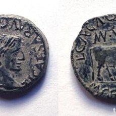 Monete iberiche: EXCELENTE AS HISPANO ROMANO / TIBERIO / MUNICIPIO - TURIASO / TARAZONA / ZARAGOZA. Lote 236582680