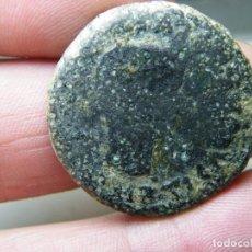 Monedas ibéricas: MUY RARA ARA. AS EMERITA AUGUSTA. RARA ARA. (ELCOFREDELABUELO). Lote 241303850