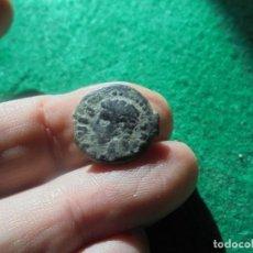 Monedas ibéricas: PRECIOSO CUADRANTE DE AUGUSTO , CECA COLONIA PATRICIA. Lote 241964195