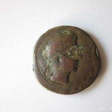 Monedas ibéricas: AS DE CASTULO. ESFINGE Y ESTRELLA.. Lote 243634860