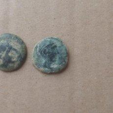 Monedas ibéricas: LOTE DE 2 SEMIS DEL TORNILLO.. Lote 244445145