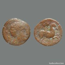 Monedas ibéricas: RARO AS DE IESO. 226-L. Lote 244750670
