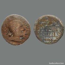 Monedas ibéricas: AS DE OBULCO (PORCUNA, JAÉN) L•AIMIL M•IVNI. 222-L. Lote 244750830