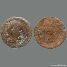 Monedas ibéricas: OBULCO (PORCUNA, JAÉN), AS. SIGLO II A.C. 218-L. Lote 244750900
