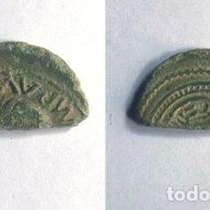 Monedas ibéricas: LUCO AUGUSTI / SEMIS HISPANO ROMANO / AUGUSTO. Lote 244800910