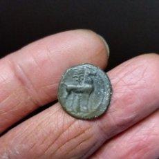 Monedas ibéricas: CHIRRAPA. Lote 246118575