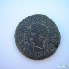 Monedas ibéricas: MUY RARO DUPONDIO DE ITALICA.. Lote 247821675
