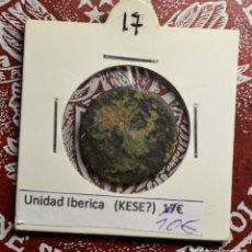 Monedas ibéricas: AS IBERICO A CATALOGAR. Lote 248504875