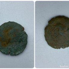 Monedas ibéricas: AS CASTULO. PESO: 16 GR. Lote 253414800