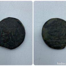Monedas ibéricas: MONEDA. JANO. PESO 30 GR.. Lote 253417315