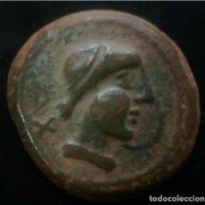 Monedas ibéricas: EXCELENTE CARBULA - AS UNCIAL - 32 MM - 21,3 GRAMOS - TAMAÑO DE SESTERCIO. Lote 254583090
