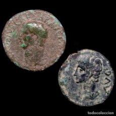 Monedas ibéricas: IMPERIO ROMANO - LOTE DE DOS MONEDAS - AUGUSTO Y CLAUDIO I (109). Lote 254727590