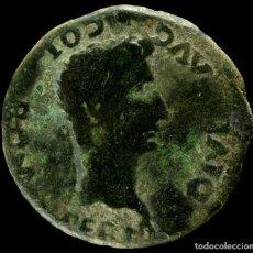 Monedas ibéricas: DUPONDIO DE COLONIA ROMULA (SEVILLA) - 33 MM / 24.23 GR.. Lote 254870430