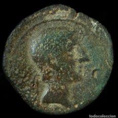 Monedas ibéricas: AS DE CASTULO, LINARES (JAÉN) - 24 MM / 16,56 GR.. Lote 254871525