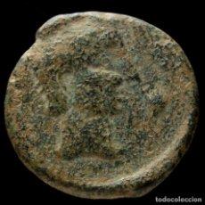 Monedas ibéricas: AS DE CASTULO, CAZLONA (JAÉN) - 26 MM / 16,18 GR.. Lote 254872110