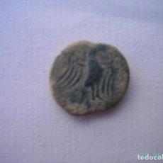 Monedas ibéricas: BONITO SEMIS DE OBULCO.. Lote 255531955