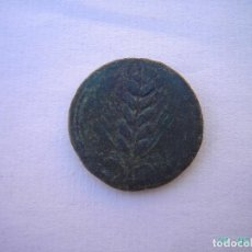 Monedas ibéricas: AS DE ILIPENSE.. Lote 255544770
