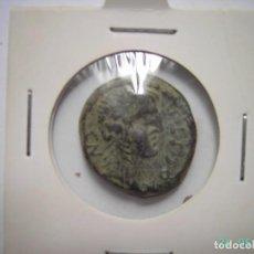 Monedas ibéricas: SEMIS DE CASTULO.. Lote 255956425