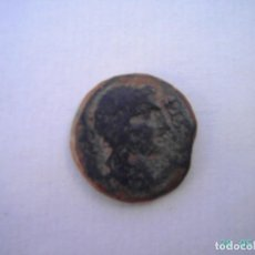 Monedas ibéricas: SEMIS DE CASTULO.. Lote 257587595