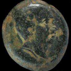 Monedas ibéricas: AS DE CARBULA, ALMODOVAR DEL RÍO (CÓRDOBA), 32 MM / 25.81 GR.. Lote 257699295