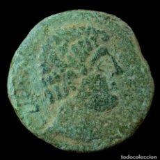 Monedas ibéricas: AS DE KESE, TARRAGONA - 23 MM / 8.69 GR.. Lote 257700795
