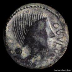 Monedas ibéricas: AS DE OBULCO, PORCUNA (JAÉN) - 28 MM / 13.93 GR.. Lote 257880435