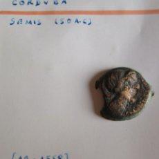 Monedas ibéricas: CORDUBA-SEMIS. Lote 260537795