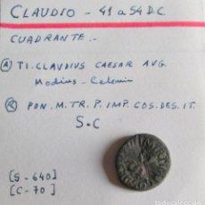 Monedas ibéricas: TURIASO -AS -TIBERIO. Lote 260639060