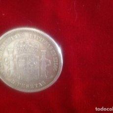 Monedas ibéricas: MONEDA 1871 DE PLATA AMADEO I REY,VER FOTO (ENVÍO CERTIFICADO 3,33). Lote 261551210