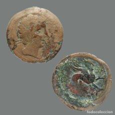 Monedas ibéricas: KASTILO-CASTULO. AS. 180 A.C. CAZLONA (JAÉN). 224-L. Lote 262142825