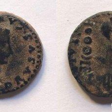 Monedas ibéricas: SEMIS HISPANO ROMANO / ITÁLICA / TIBERIO / CABEZA DE DRUSO - ÁGUILAS LEGIONARIAS / SEVILLA. Lote 262693660