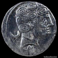 Monedas ibéricas: DENARIO DE SECOBIRICES, SAELICES (CUENCA) - 18 MM / 3.61GR.. Lote 269373073