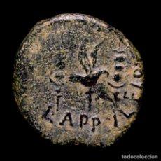 Monedas ibéricas: CARTAGONOVA (CARTAGENA, MURCIA). SEMIS. AGUILA LEGIONARIA / GALERA.. Lote 269682403